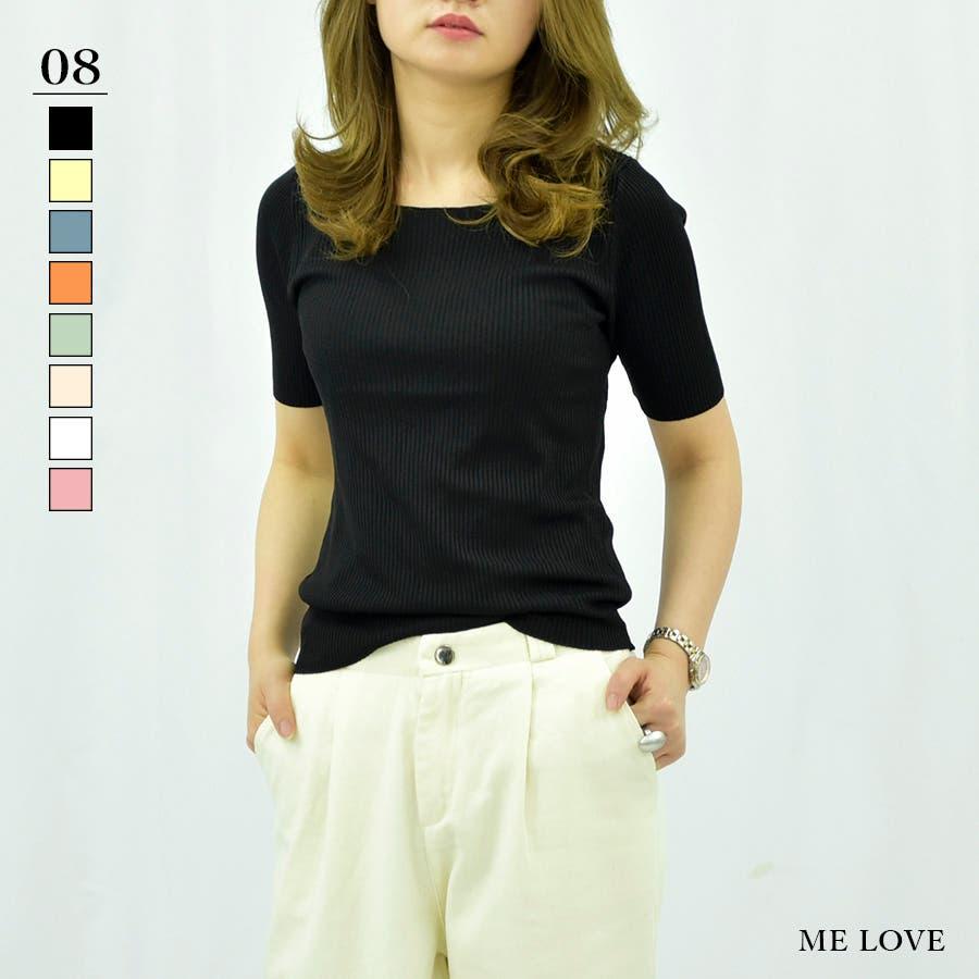 5220f697fcf86 ME LOVE】レディースファッション通販/韓国ファッション/半袖/オフィス ...