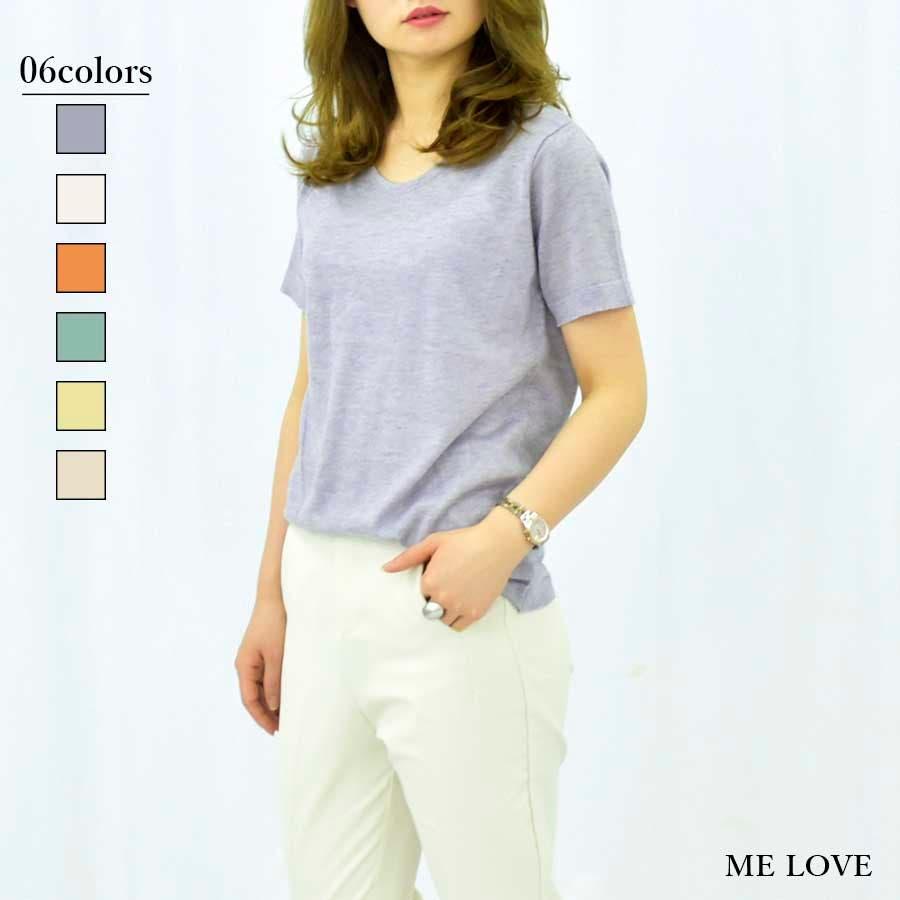 664b7456556d5 ME LOVE】レディースファッション通販/ 韓国ファッション/春/ カットソー ...