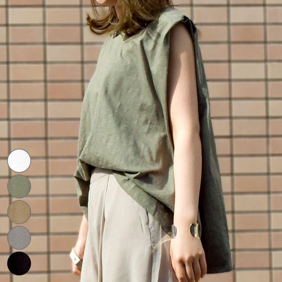 57cab655947cd ARGO TOKYO】レディースファッション通販/ 韓国ファッション/大人 ...