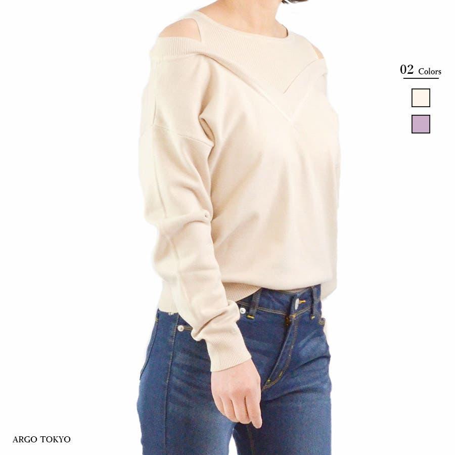 ba620b6404346 ARGO TOKYO】レディースファッション通販/ 韓国ファッション/春/ニット ...