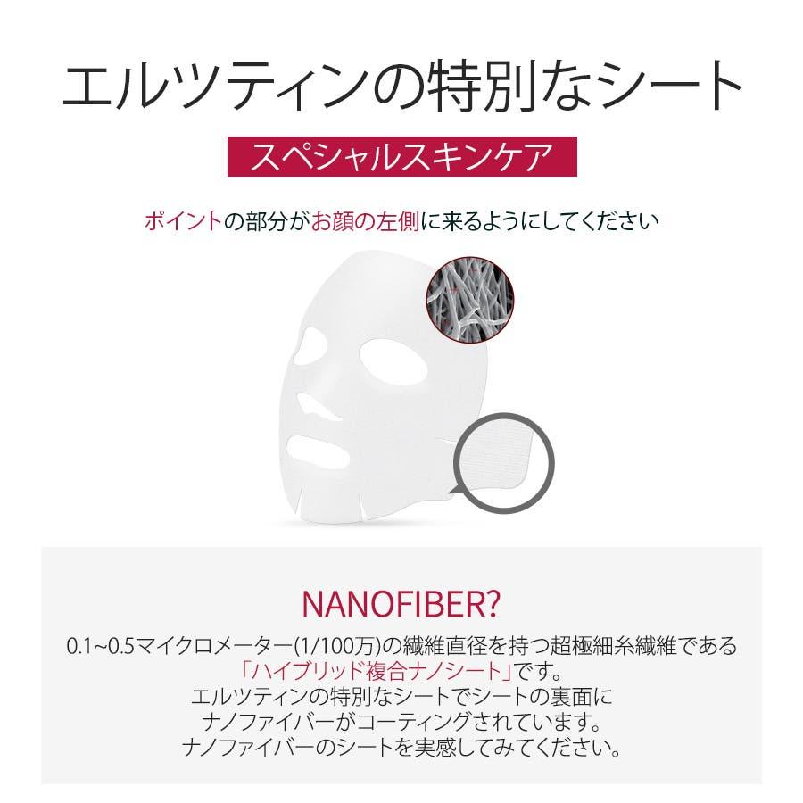 ナノ ファイバー マスク