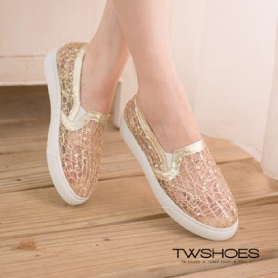 探してた感じにぴったり TW Shoes スニーカー -  030001008 漠然
