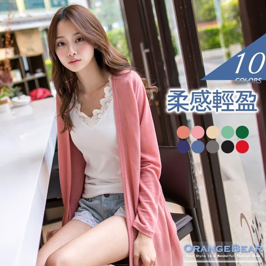 超絶可愛い Obdesign Tシャツ -  EA0505 重要