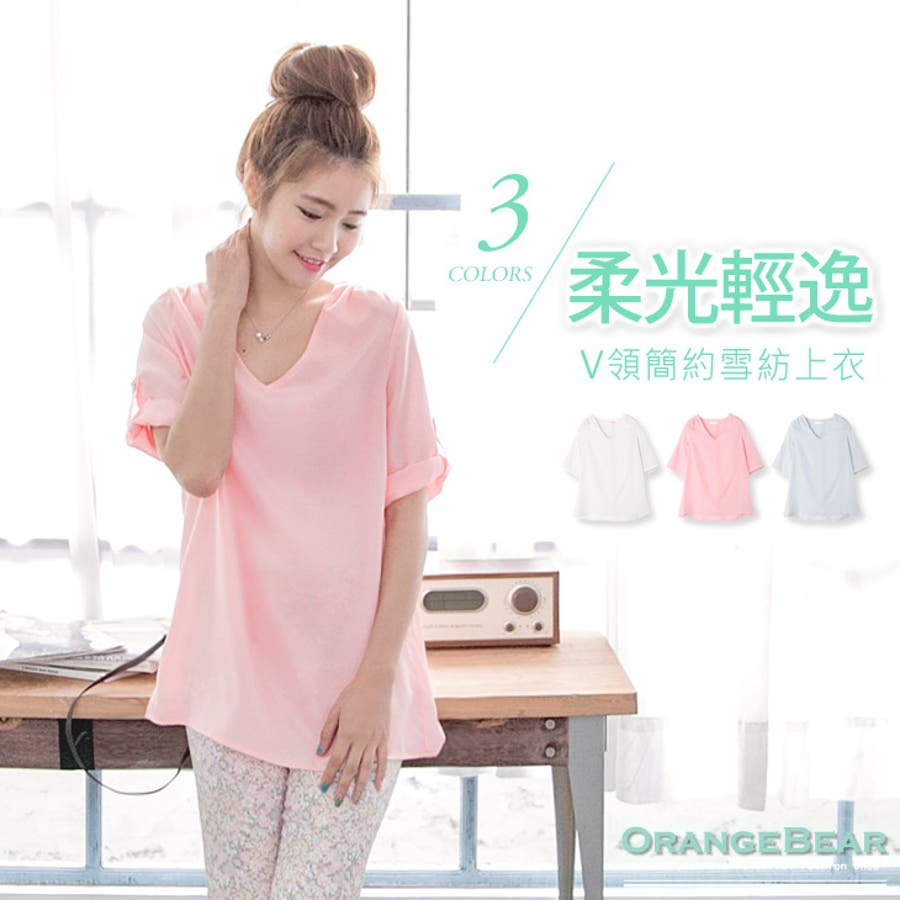 コーデをアップデート Obdesign Tシャツ -  AA6567 不図