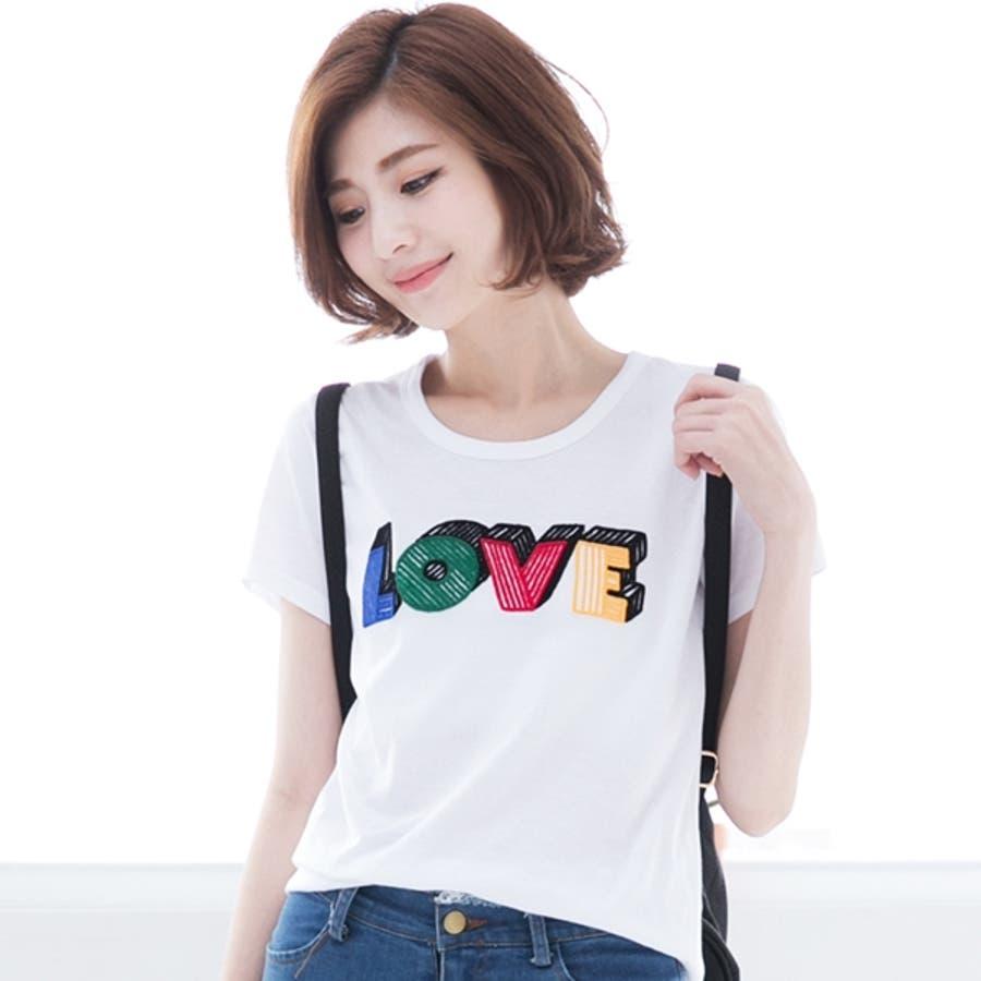 悩み解消アイテム EYESCREAM Tシャツ -  201603250000081 五色