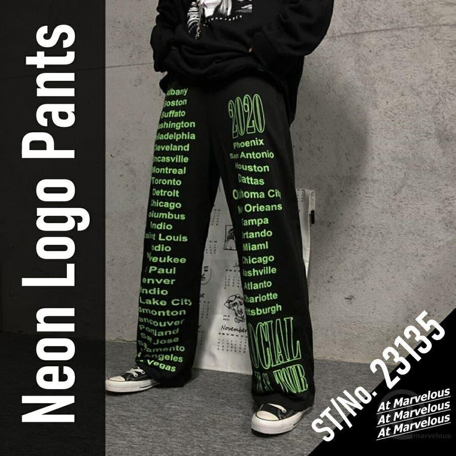 ネオンロゴスウェットパンツ メンズ レディース 2