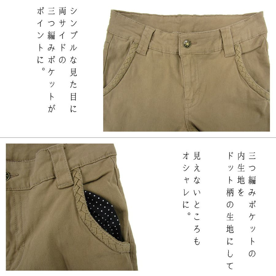 《在庫限り!》三つ編みポケットツイルクロップドパンツ 2