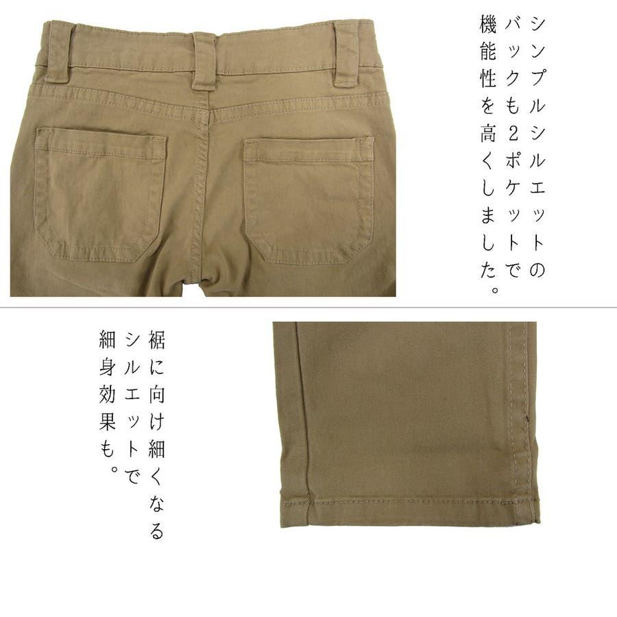 《在庫限り!》三つ編みポケットツイルクロップドパンツ 3