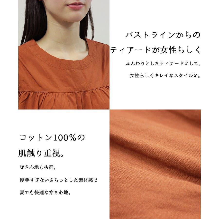 コットンティアードブラウス 素肌に優しいコットン100%で上品な甘さ レディースファッション通販 M-L LL-3L 4L-5L コットンティアードスリーブレスブラウス ふんわり ノースリ 綿100% 大きいサイズ 大きめ ブラウス コットン 4