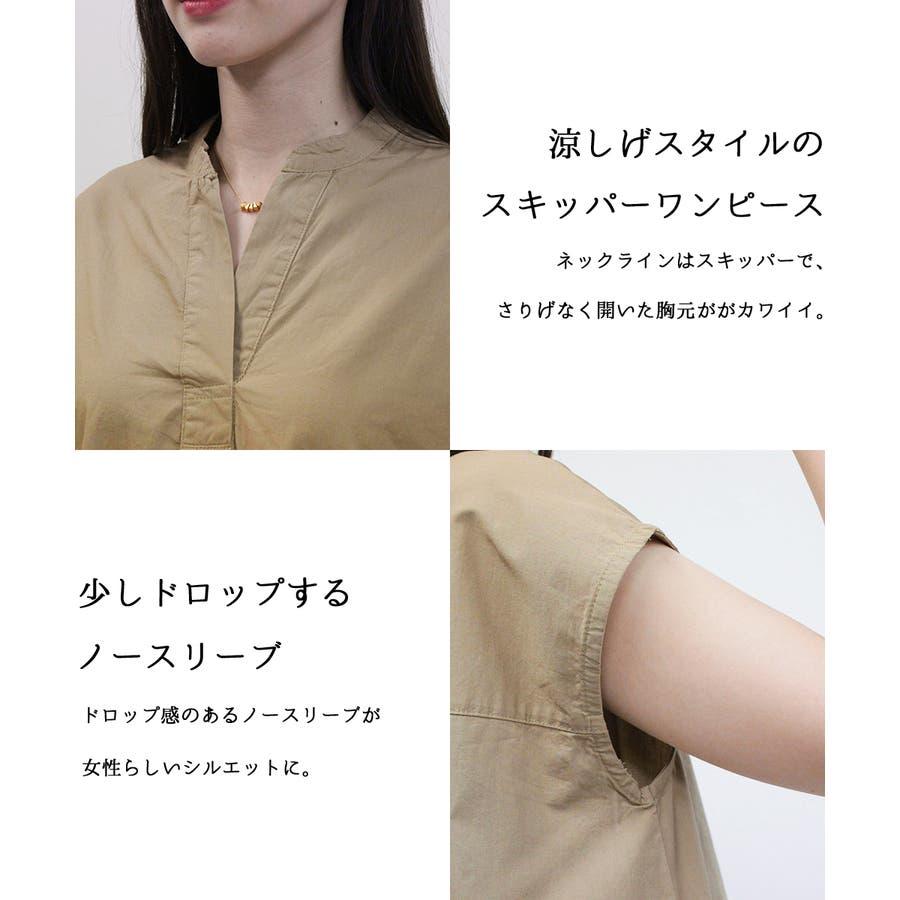 コットンマキシ丈ティアードワンピース レディースファッション通販 M-L LL-3L 4L-5L 綿100% コットン 無地 Aライン ノースリーブ 大きいサイズ 大きめ スキッパー 3