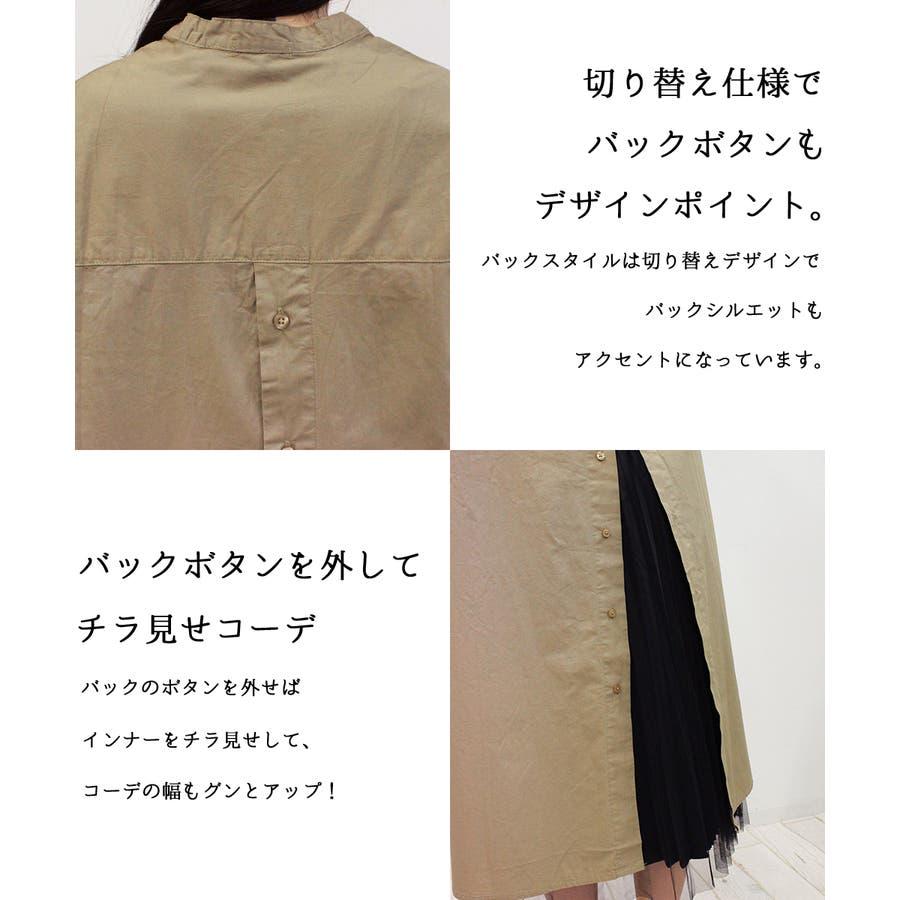 コットンマキシ丈ティアードワンピース レディースファッション通販 M-L LL-3L 4L-5L 綿100% コットン 無地 Aライン ノースリーブ 大きいサイズ 大きめ スキッパー 4