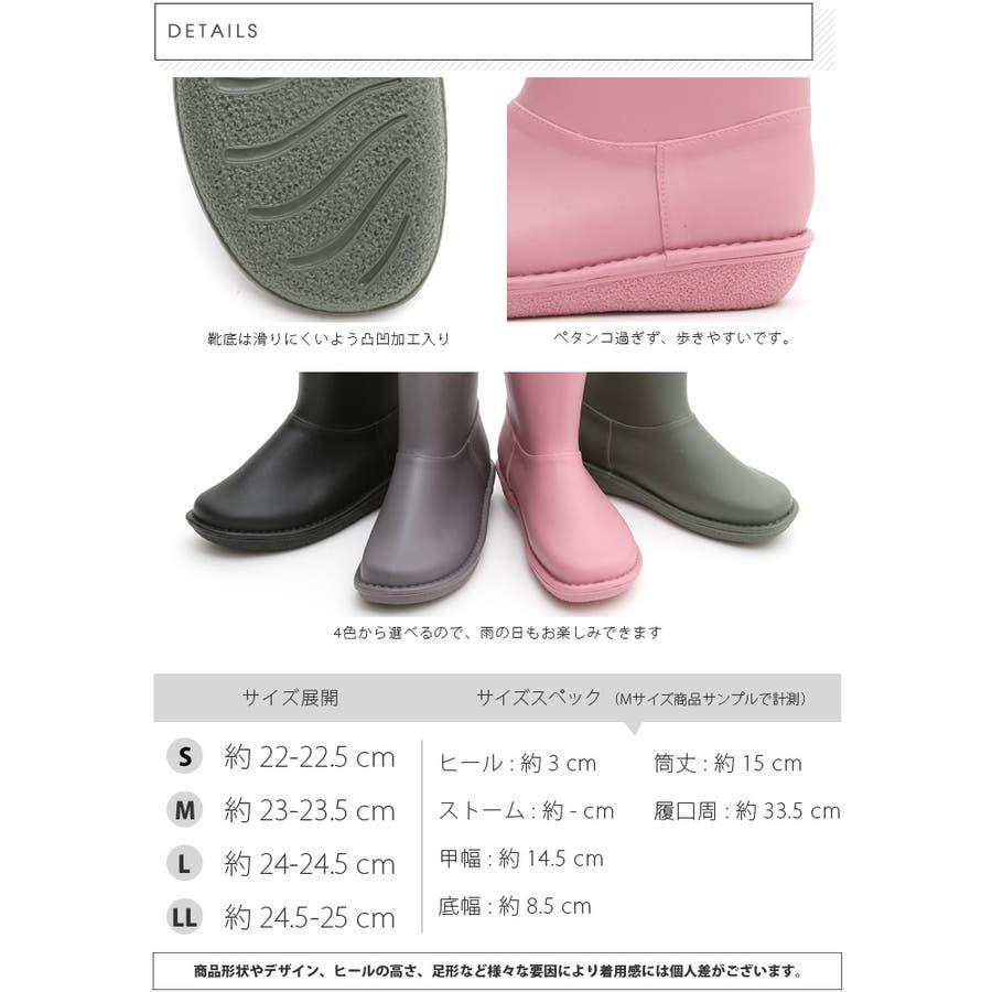 ショート丈 レインブーツ 日本製 防水 レインシューズ 雨の日 5