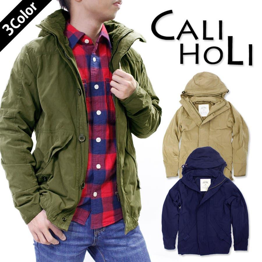納得のクオリティ メンズファッション通販カリホリ Cali Holi :ヴィンテージ ミリタリージャケット 豪放