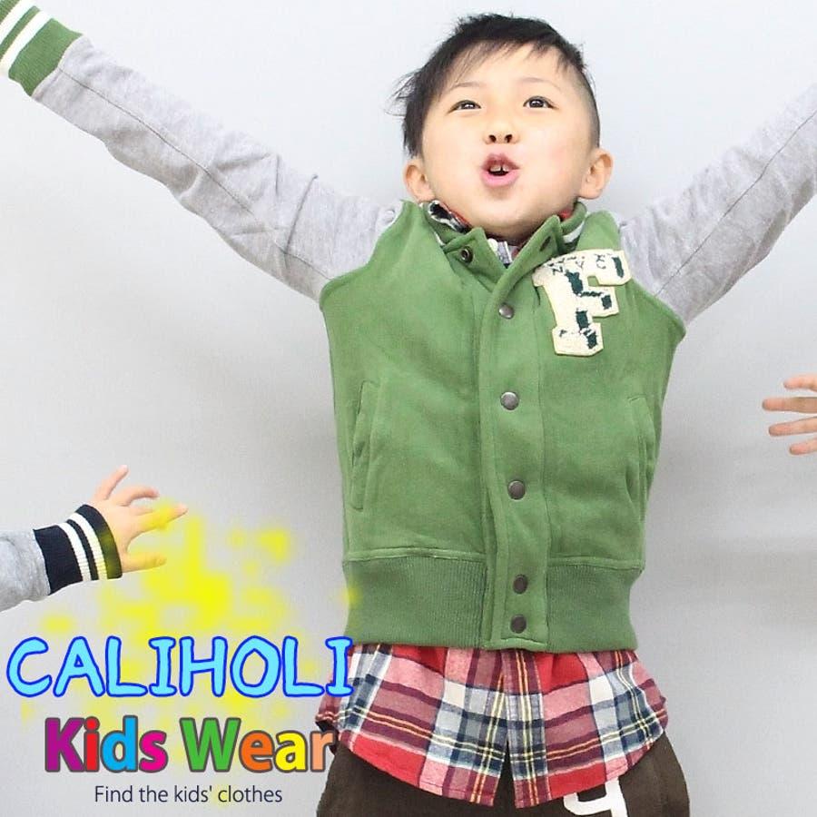 大人っぽコーデを楽しもう カリホリ キッズ Cali Holi Kids  スウェット スタジャン キッズ 号砲