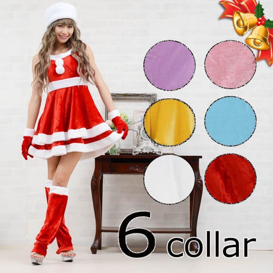4e15ab83be949 サンタ コスチュームカラーサンタ衣装 ワンピース サンタ サンタクロース 衣装サンタ 衣装ワンピースサンタクロース クリスマス 衣装