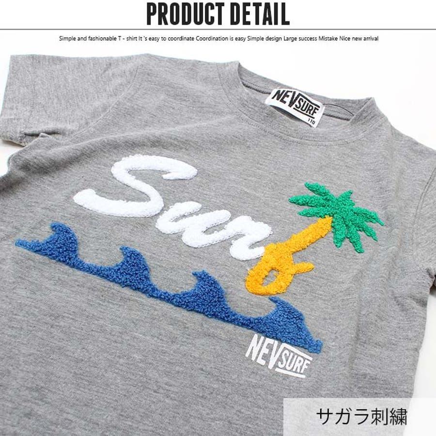 子供服 Tシャツ キッズ 5