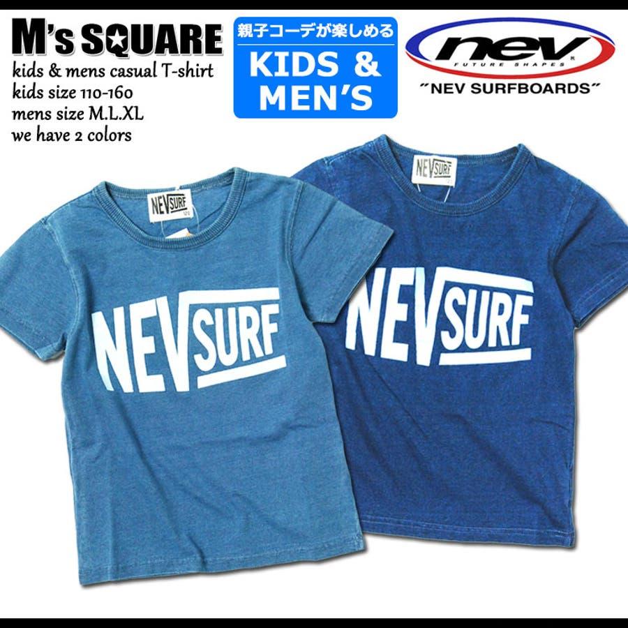 ca8cea8887fea 子供服 Tシャツ キッズ 男の子 ボーイズ 綿100% 半袖 プリント メンズ ティーシャツ ジュニア