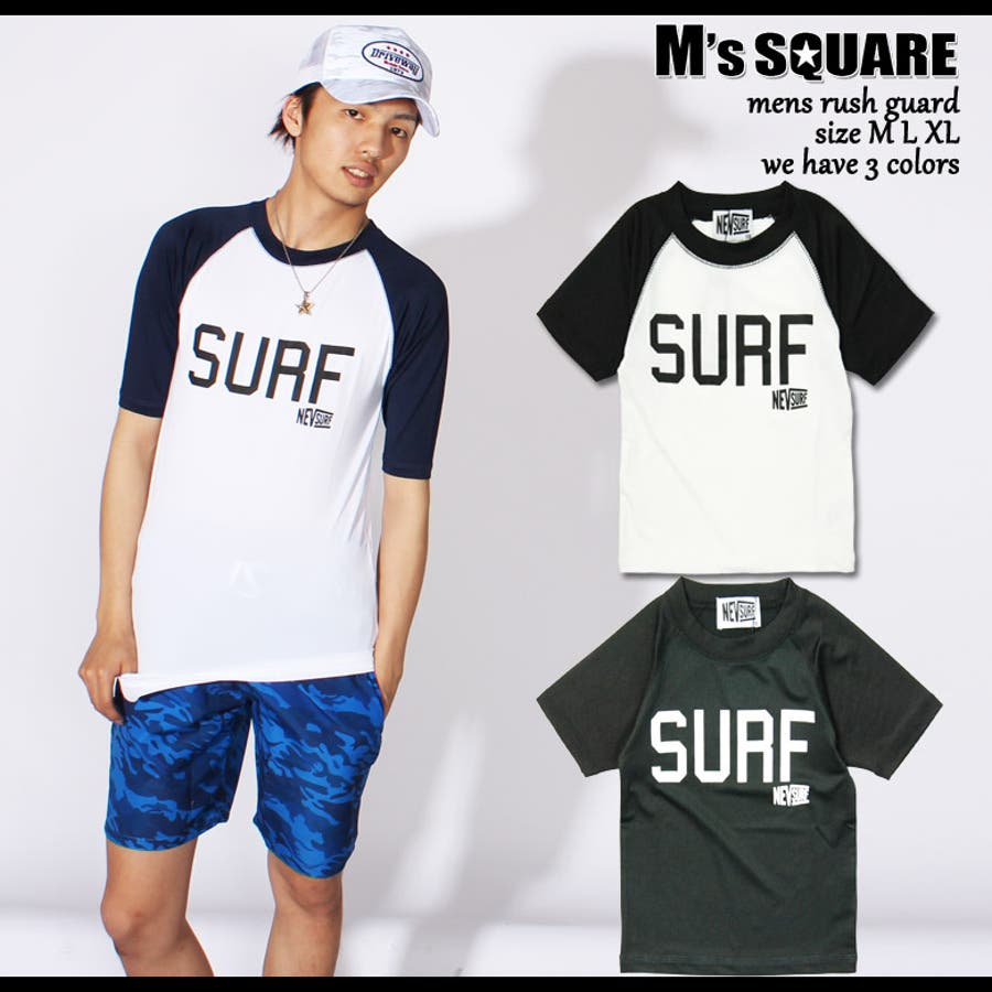 「N38-111」 メンズTシャツ ラッシュガード NEVサーフ 水着 半袖Tシャツ 海水浴 UVカット 日焼け防止紫外線対策半袖Tシャツ プリント 水泳用品 親子コーデ お揃い/定番 1