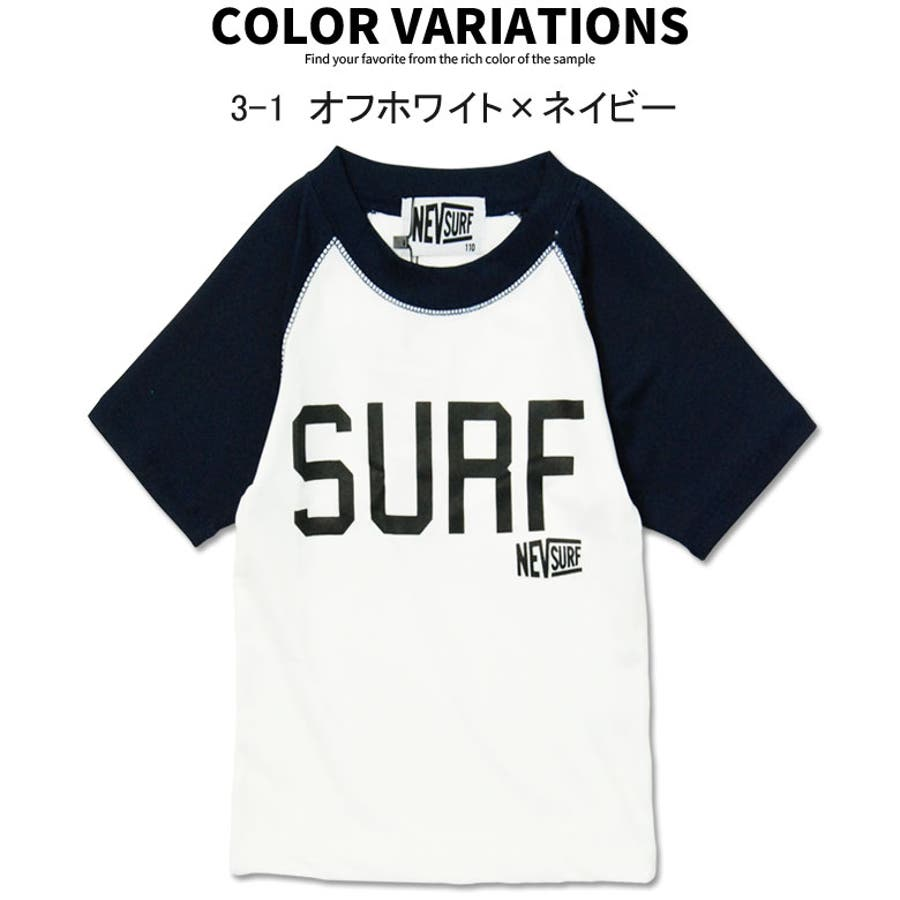 「N38-111」 メンズTシャツ ラッシュガード NEVサーフ 水着 半袖Tシャツ 海水浴 UVカット 日焼け防止紫外線対策半袖Tシャツ プリント 水泳用品 親子コーデ お揃い/定番 2