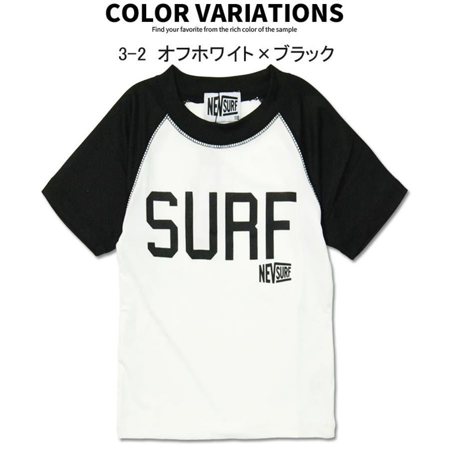 「N38-111」 メンズTシャツ ラッシュガード NEVサーフ 水着 半袖Tシャツ 海水浴 UVカット 日焼け防止紫外線対策半袖Tシャツ プリント 水泳用品 親子コーデ お揃い/定番 3