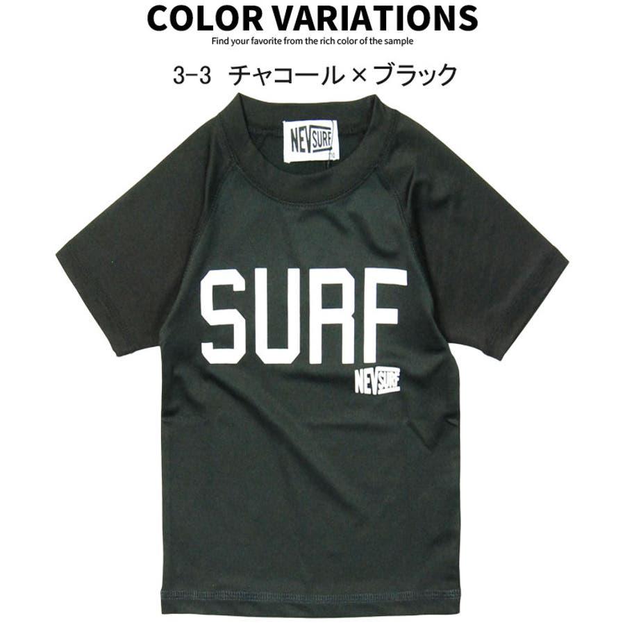 「N38-111」 メンズTシャツ ラッシュガード NEVサーフ 水着 半袖Tシャツ 海水浴 UVカット 日焼け防止紫外線対策半袖Tシャツ プリント 水泳用品 親子コーデ お揃い/定番 4