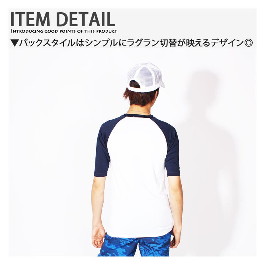 「N38-111」 メンズTシャツ ラッシュガード NEVサーフ 水着 半袖Tシャツ 海水浴 UVカット 日焼け防止紫外線対策半袖Tシャツ プリント 水泳用品 親子コーデ お揃い/定番 5