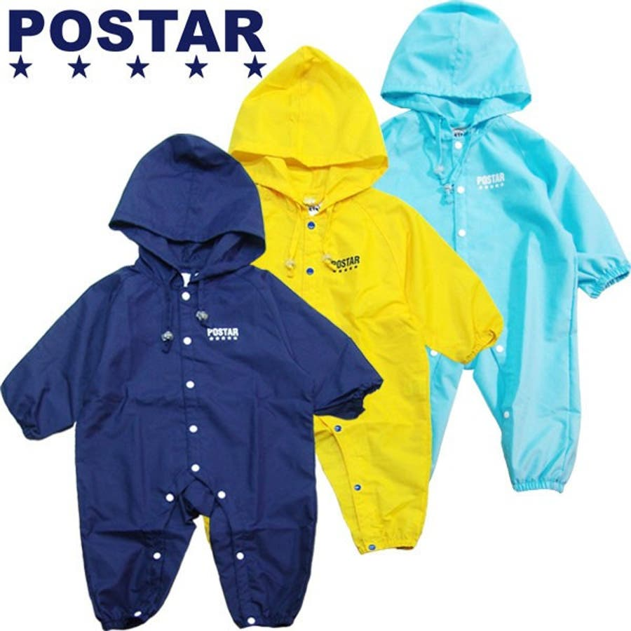 a43accd027b28 6811-17」POSTAR ワンポイントレインカバーオール 80cm 90cm 赤ちゃん ...