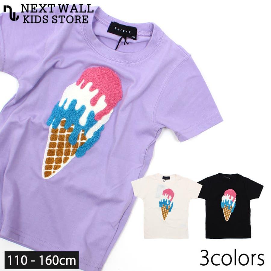 38e3b1e566d41 キッズ 子供服 Tシャツ 女の子 プリントTシャツ 半袖Tシャツ ティーシャツ ジュニア ガールズ