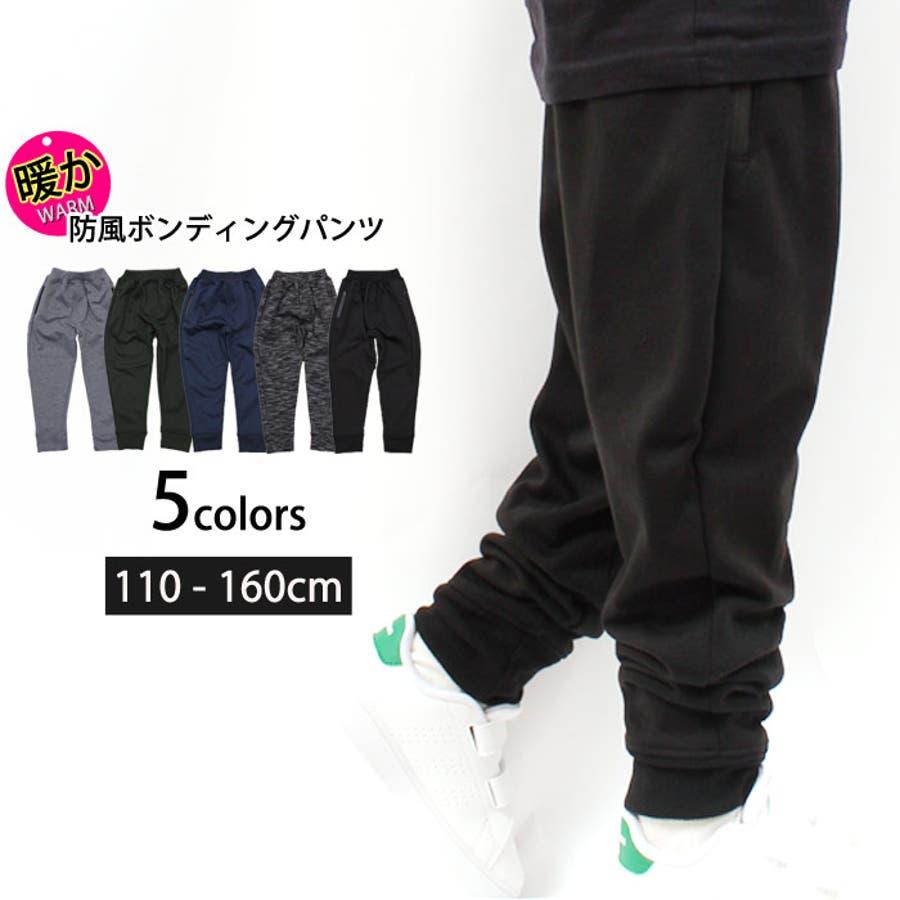 キッズ 子供服 パンツ 1