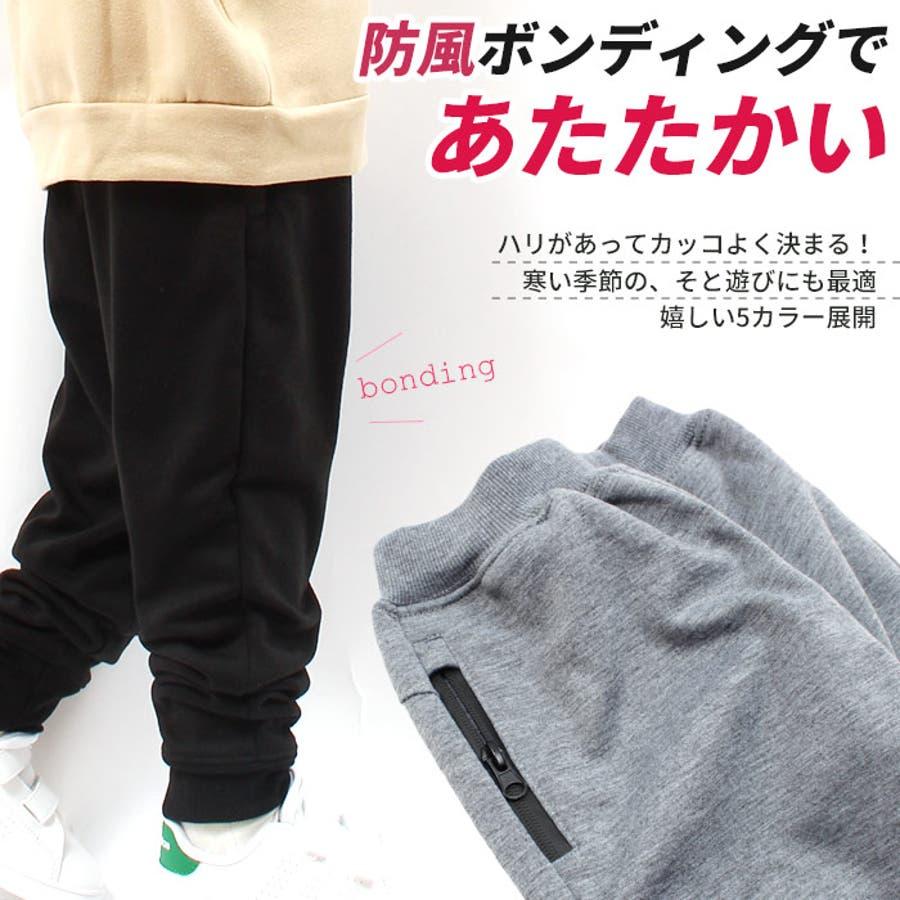 キッズ 子供服 パンツ 2