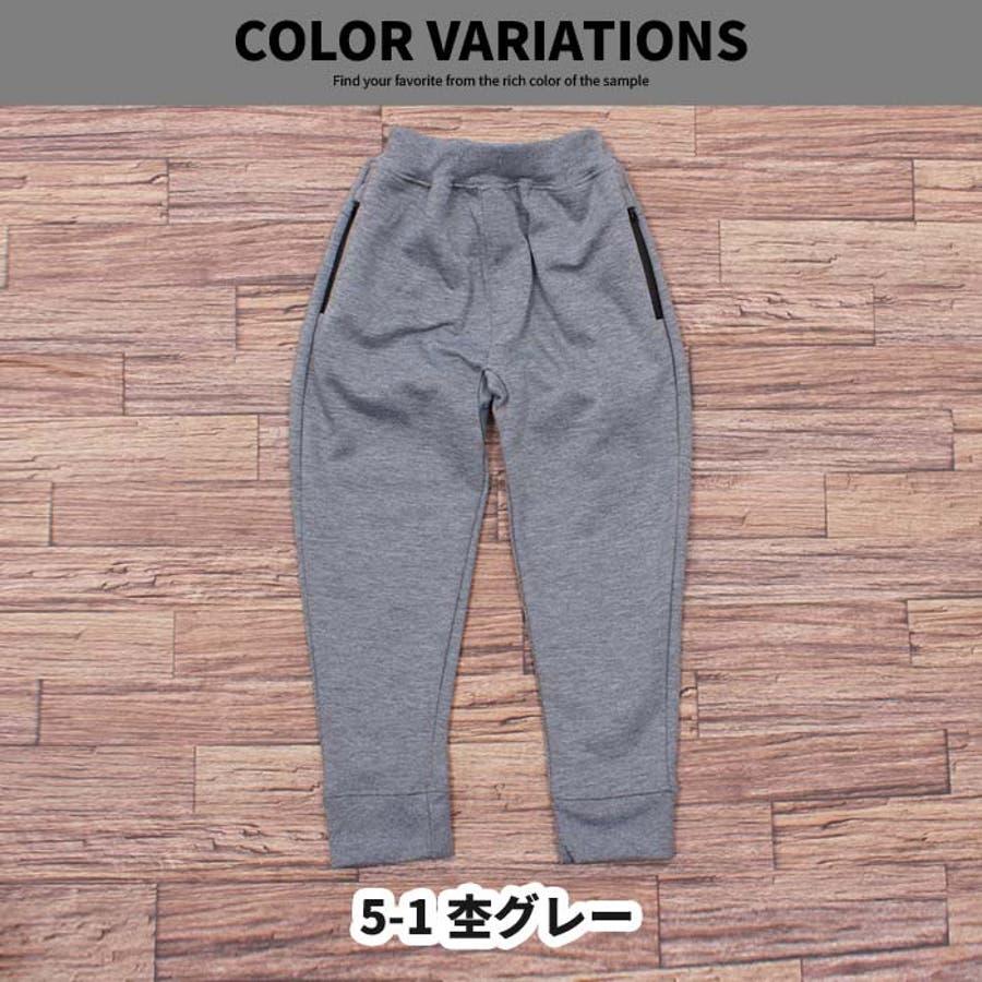 キッズ 子供服 パンツ 3