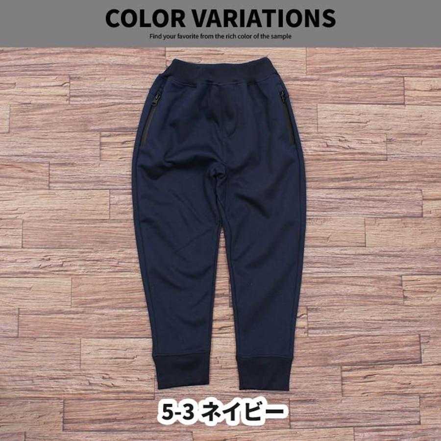 キッズ 子供服 パンツ 5