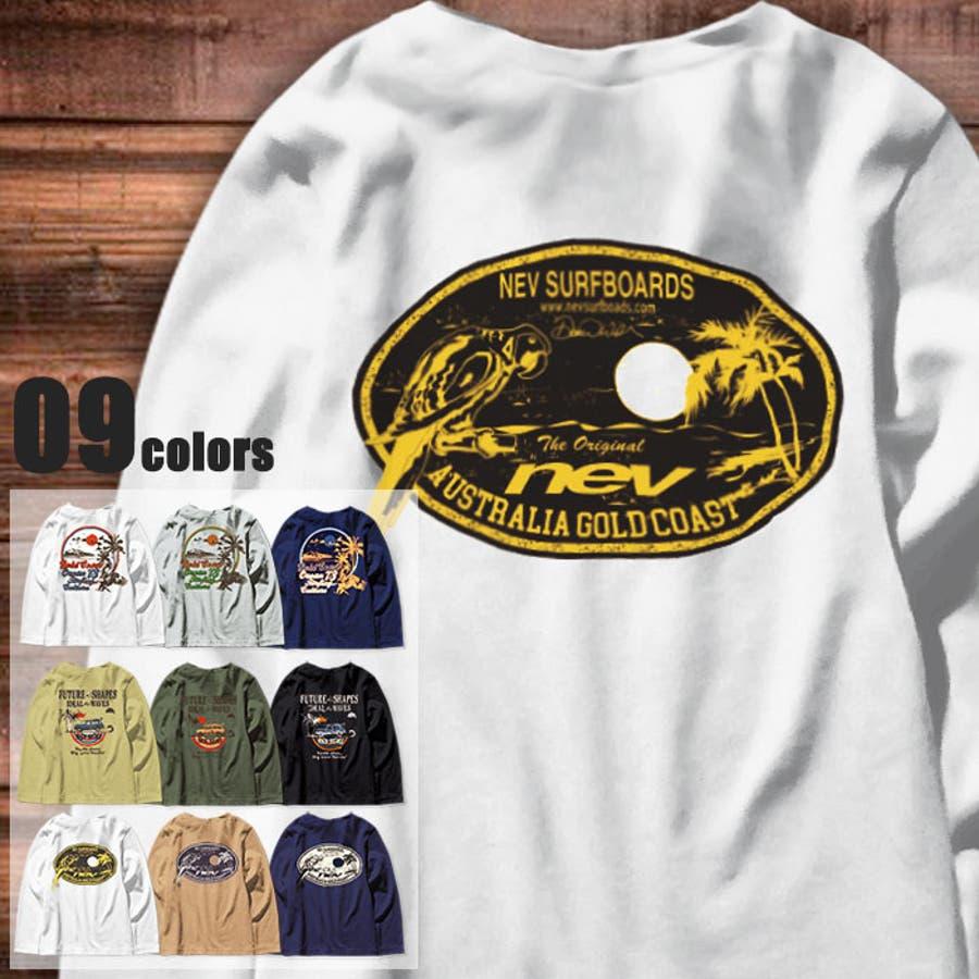 キッズ 子供服 Tシャツ ロンT トップス 男の子 ボーイズ プリント ロゴ ジュニア ネブサーフ NEV スポーツ カジュアル110cm 120cm 130cm 140cm 150cm 160cm 「N40-02」 1