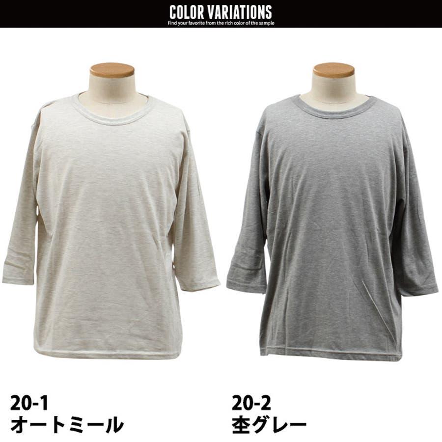 メンズTシャツ 7分袖Tシャツ 半袖ポケット付きTシャツ クルーネックTシャツ 「829-08.829-10」/定番 2