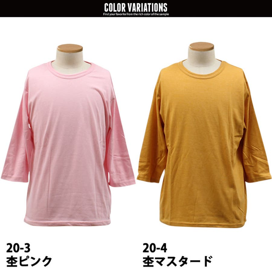 メンズTシャツ 7分袖Tシャツ 半袖ポケット付きTシャツ クルーネックTシャツ 「829-08.829-10」/定番 3