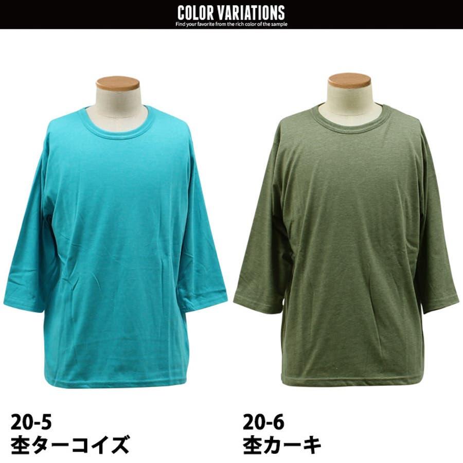 メンズTシャツ 7分袖Tシャツ 半袖ポケット付きTシャツ クルーネックTシャツ 「829-08.829-10」/定番 4