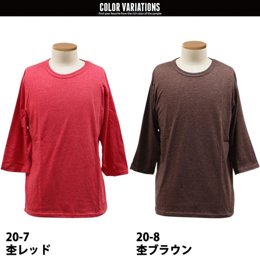 メンズTシャツ 7分袖Tシャツ 半袖ポケット付きTシャツ クルーネックTシャツ 「829-08.829-10」/定番 5