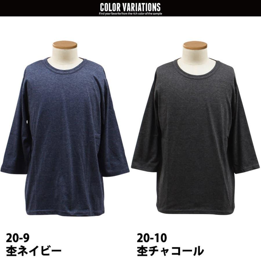 メンズTシャツ 7分袖Tシャツ 半袖ポケット付きTシャツ クルーネックTシャツ 「829-08.829-10」/定番 6