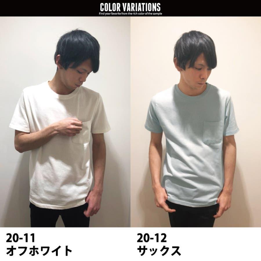 メンズTシャツ 7分袖Tシャツ 半袖ポケット付きTシャツ クルーネックTシャツ 「829-08.829-10」/定番 7