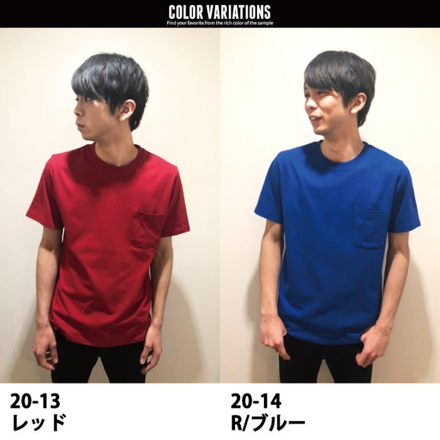 メンズTシャツ 7分袖Tシャツ 半袖ポケット付きTシャツ クルーネックTシャツ 「829-08.829-10」/定番 8