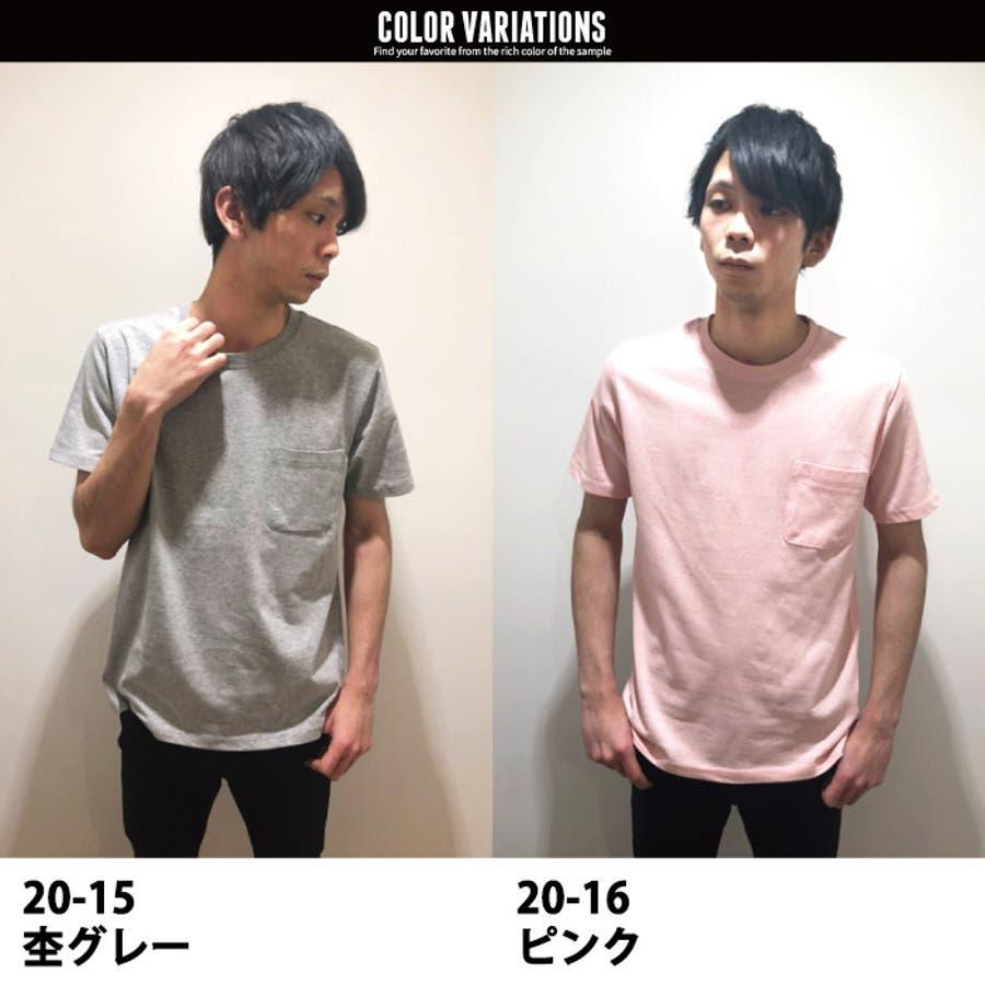 メンズTシャツ 7分袖Tシャツ 半袖ポケット付きTシャツ クルーネックTシャツ 「829-08.829-10」/定番 9