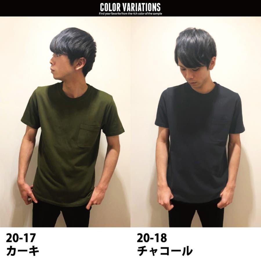 メンズTシャツ 7分袖Tシャツ 半袖ポケット付きTシャツ クルーネックTシャツ 「829-08.829-10」/定番 10
