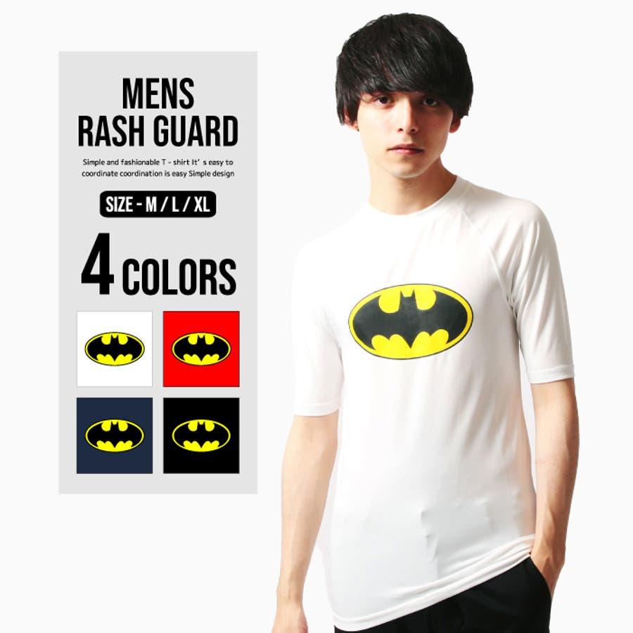 メンズ バットマン 半袖ラッシュガード Tシャツ「BS39-105」【MG50】 1