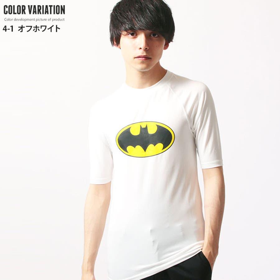 メンズ バットマン 半袖ラッシュガード Tシャツ「BS39-105」【MG50】 2