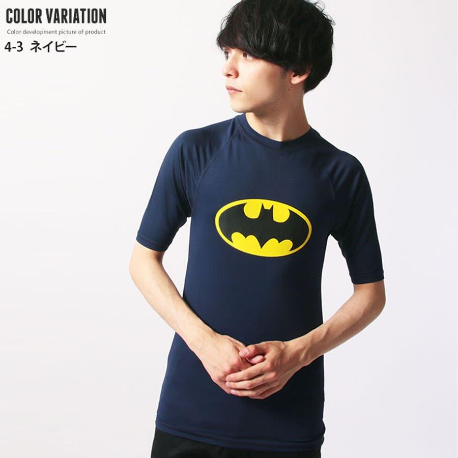 メンズ バットマン 半袖ラッシュガード Tシャツ「BS39-105」【MG50】 4
