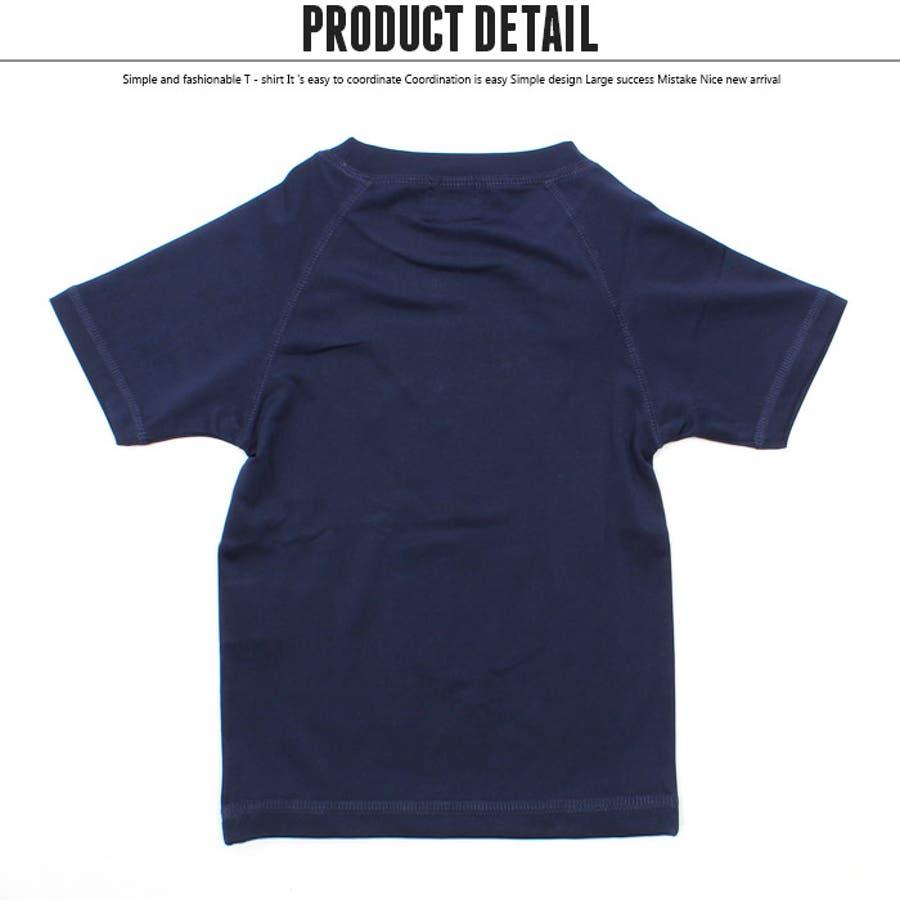 メンズ バットマン 半袖ラッシュガード Tシャツ「BS39-105」【MG50】 8