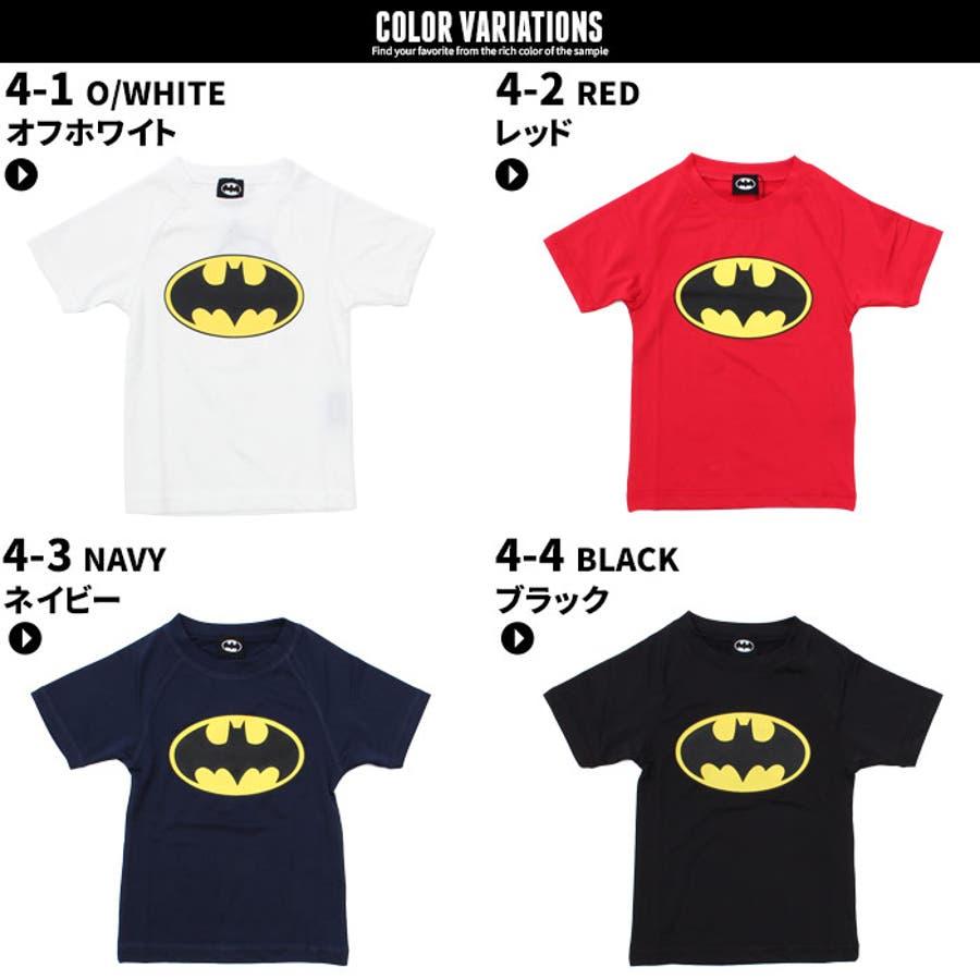 メンズ バットマン 半袖ラッシュガード Tシャツ「BS39-105」【MG50】 9