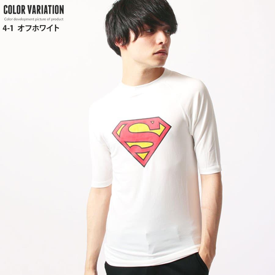 メンズ スーパーマン半袖ラッシュガード Tシャツ 「BS39-106」【MG50】 2