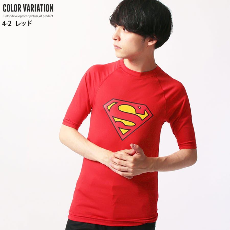 メンズ スーパーマン半袖ラッシュガード Tシャツ 「BS39-106」【MG50】 3