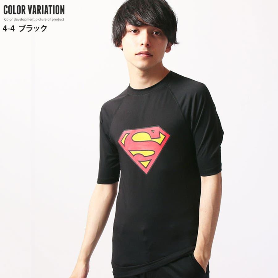 メンズ スーパーマン半袖ラッシュガード Tシャツ 「BS39-106」【MG50】 5